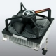 Arctic Cooling Super Silent 4 Ultra TC