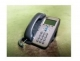 CISCO 7905G IP Phone with one Station